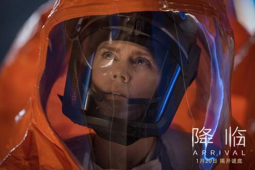 艾米·亚当斯饰演的语言学家露易丝·班克博士抬头看着神秘的外星飞船