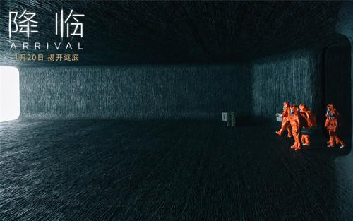 电影《降临》探索队进入外星飞船