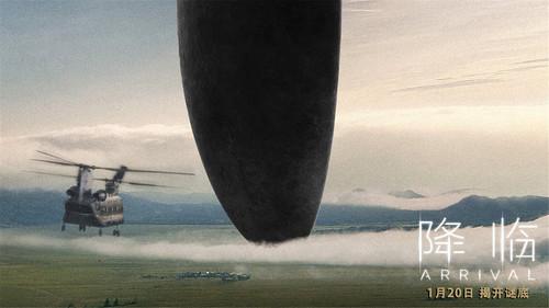 电影《降临》巨大的外星飞船降临地球