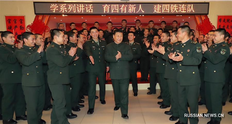Си Цзиньпин перед Новым годом по лунному календарю проинспектировал силы НОАК в Чжанцзякоу