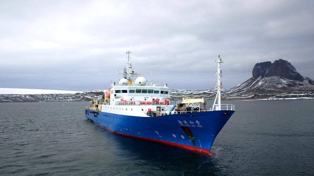 Научно-исследовательское судно КНР завершило экспедицию в Тихом океане и водах Антарктики