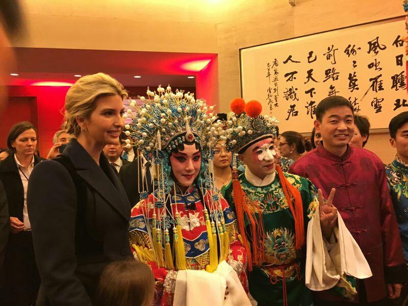 Ivanka Trump asiste a la celebración de la embajada china en EEUU