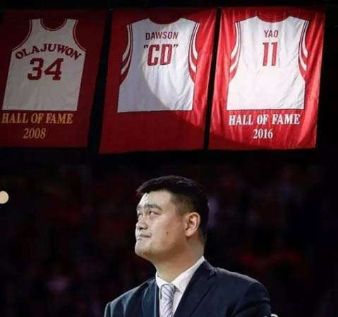The Houston Rockets officially retired Yao Ming