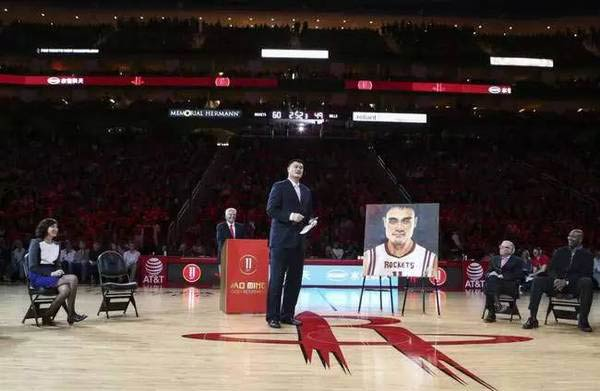 Yao was selected as the first overall pick by the Rockets in 2002 draft and spent nine years - his entire career - with the franchise.