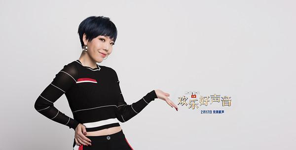吴莫愁为《欢乐好声音》倾情献声演唱中文歌曲