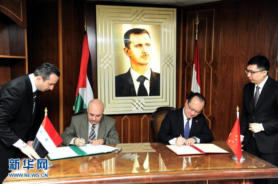 Китай и Сирия договорились о поставках гуманитарной помощи