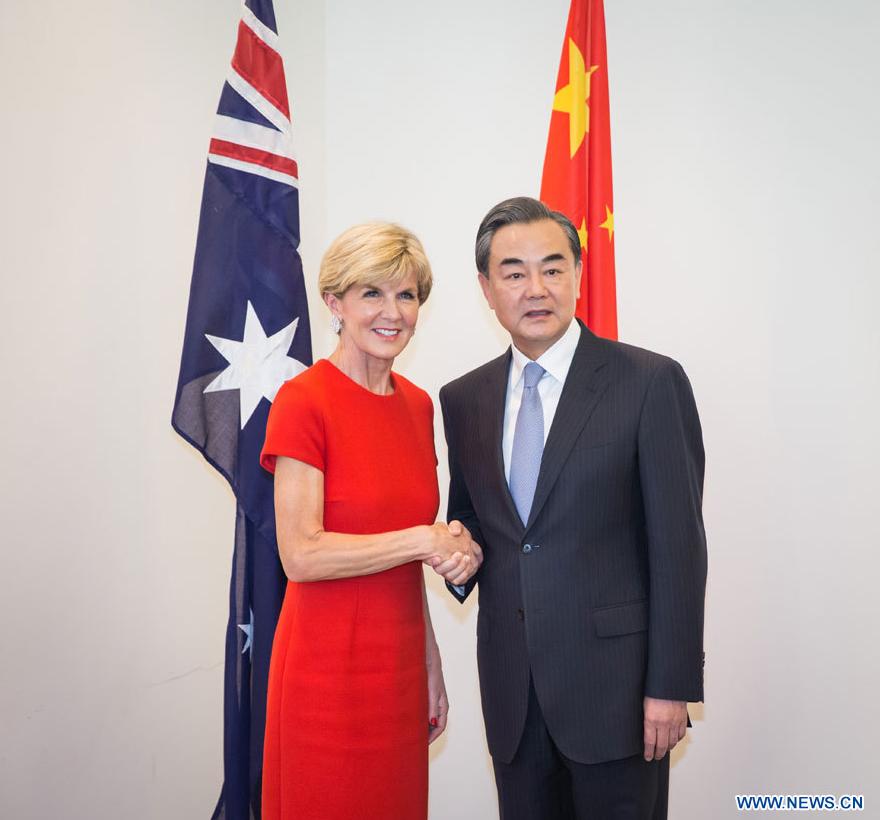 Les ministres des Affaires étrangères de Chine et d