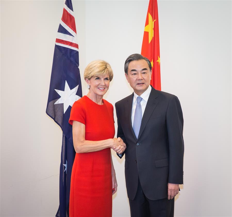 Canciller chino está de visita en Canberra
