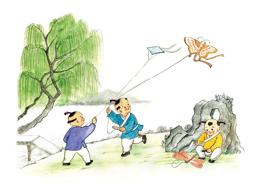 动漫 卡通 漫画 设计 矢量 矢量图 素材 头像 900_636图片