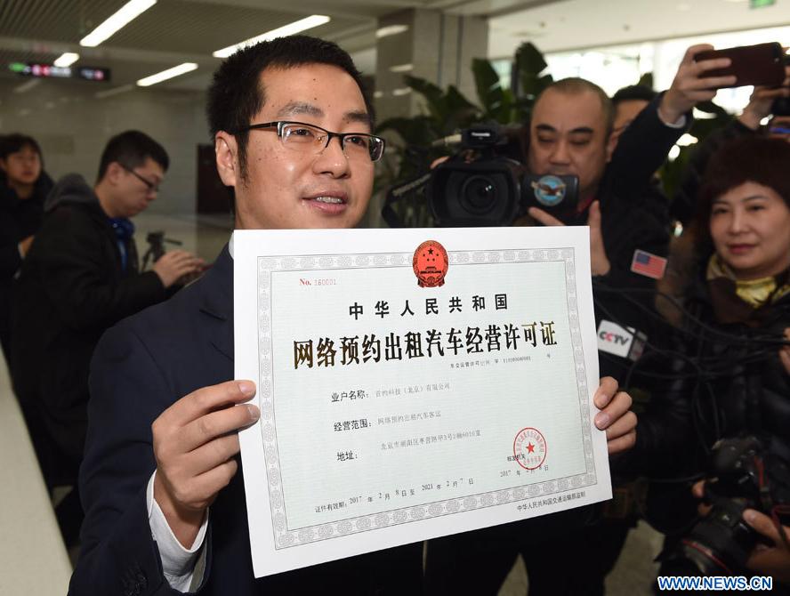 Beijing délivre la première licence à une plate-forme de commande de voitures en ligne