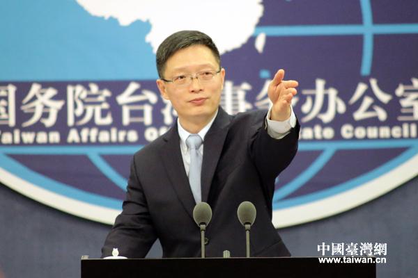 "Beijing dice no a ""nuevo modo"" de Consenso de 1992"