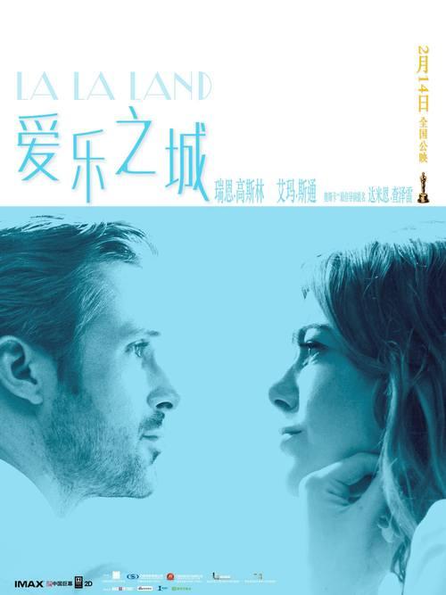 1《爱乐之城》口碑视频海报双发