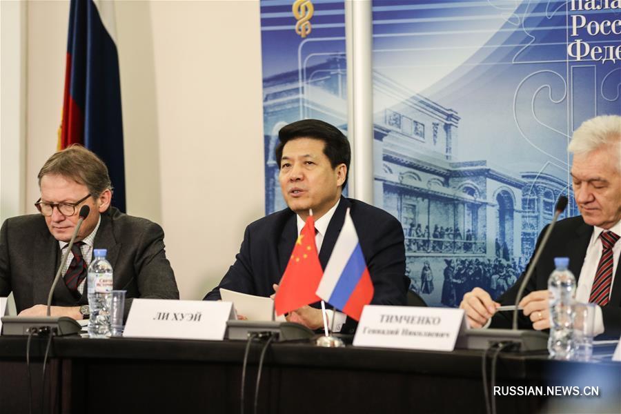 Посол КНР в РФ выразил надежду, что Китай и Россия будут и дальше развивать контакты между предприятиями двух стран
