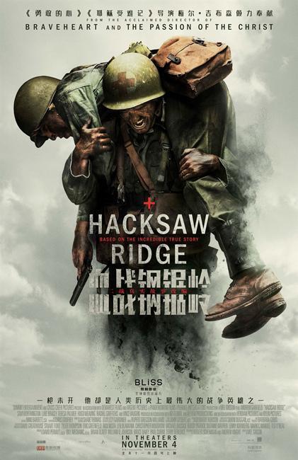 《血战钢锯岭》自上映以来获得一致好评