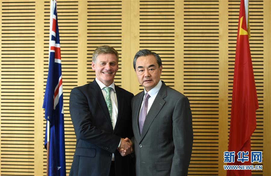 Canciller chino Wang Yi se entrevista con el primer ministro neozelandés Bill English