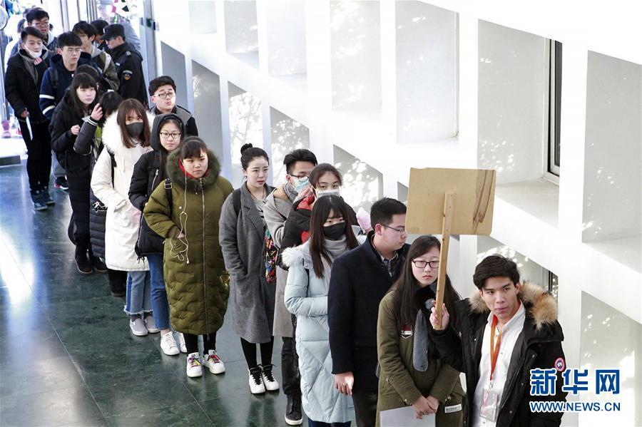 Escuelas de arte de China ofrecen nuevas especialidades para satisfacer necesidades en cambio
