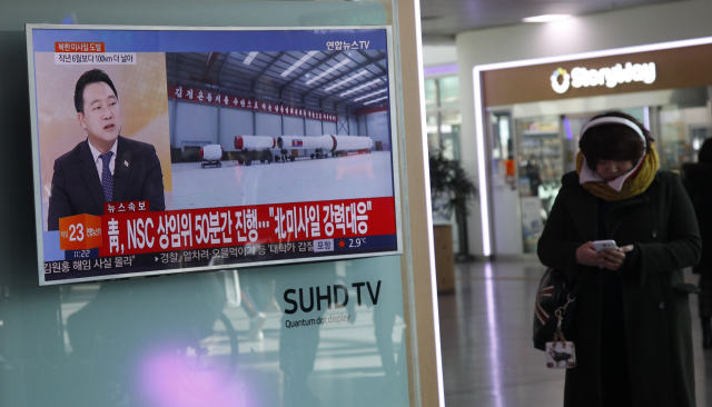 Запущенная КНДР баллистическая ракета упала в Японское море в 350 км от северокорейского побережья