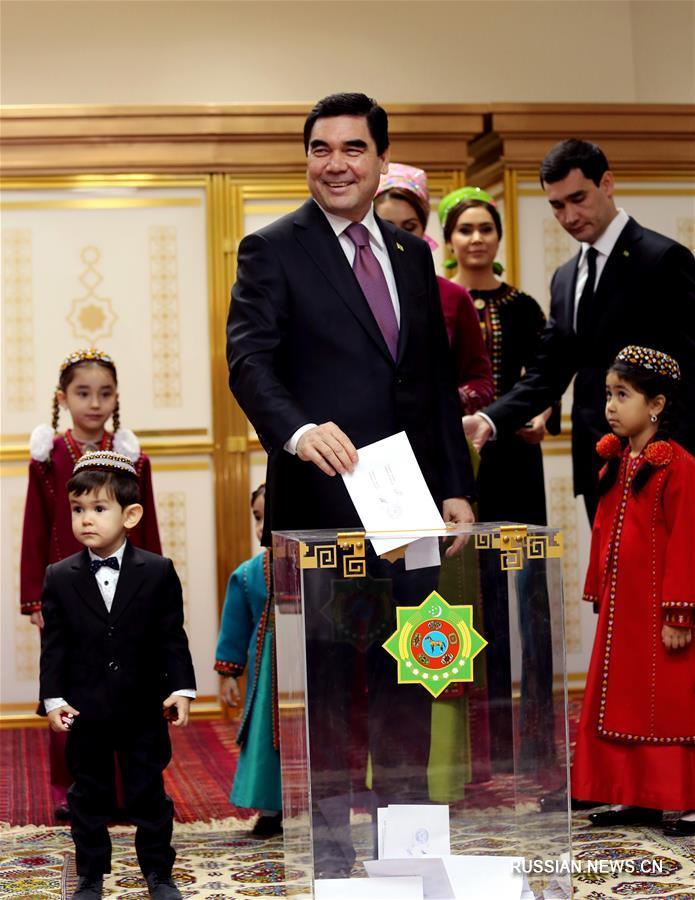 В Туркменистане завершилось голосование на выборах президента