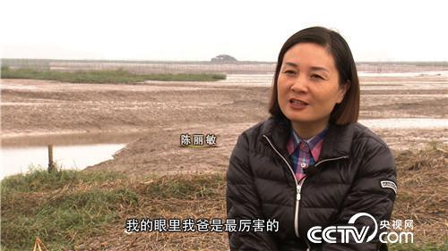 致富经:倔强女人 泥巴里淘出千万财 (201602013)