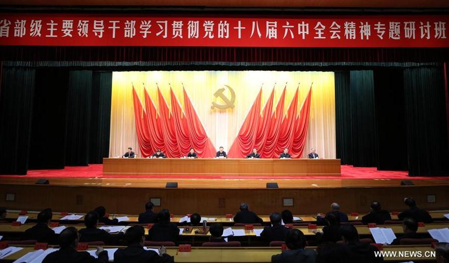 Xi Jinping demande aux hauts responsables de lutter contre les privilèges spéciaux