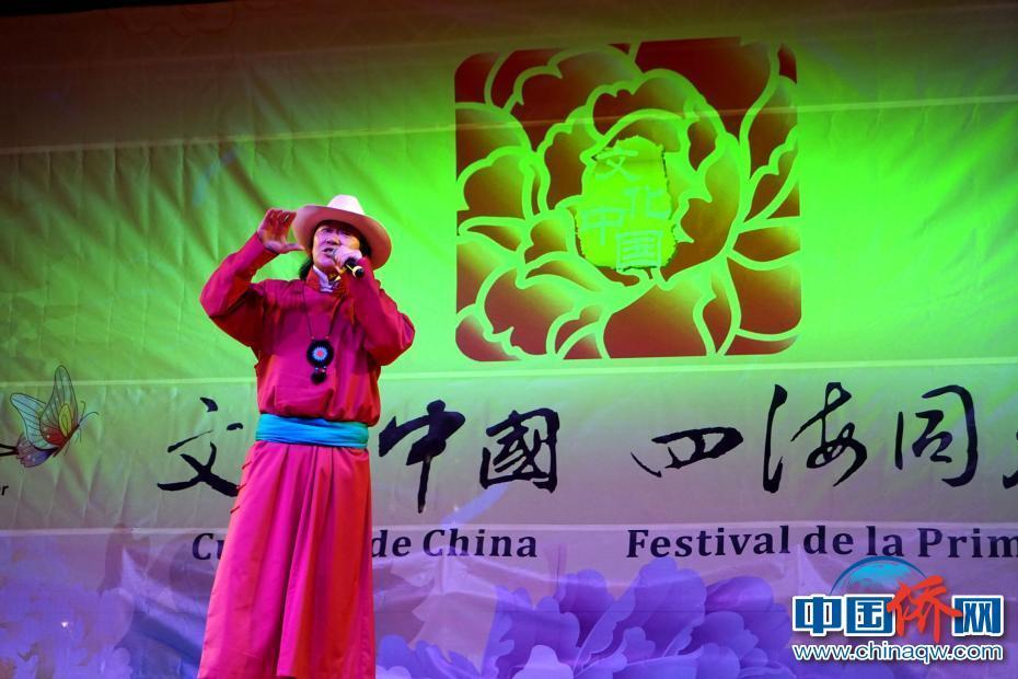 Un grupo cultural chino actúa en Madrid