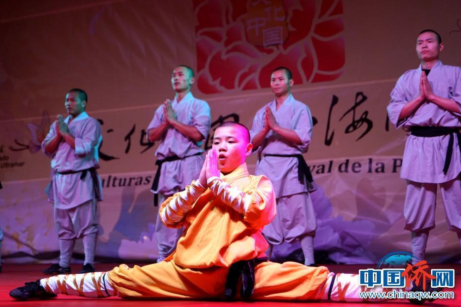 Une troupe artistique chinoise à Madrid