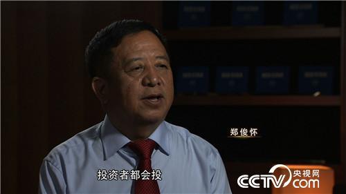 花甲老人二次创业如何缔造亿万财富(上)(20170214)