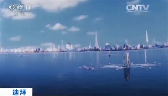 """独特而富创造力的海水淡化工程 在阿联酋举办的一年一度的世界政府峰会现场,这间由可回收建筑材料搭建起来的白色建筑就是""""未来博物馆""""的展览现场。今年的展览以""""重新思考气候变化""""为主题,分别从水供应,食品生产和城市建设三个方面为可持续发展提供了创新前卫的理念。"""