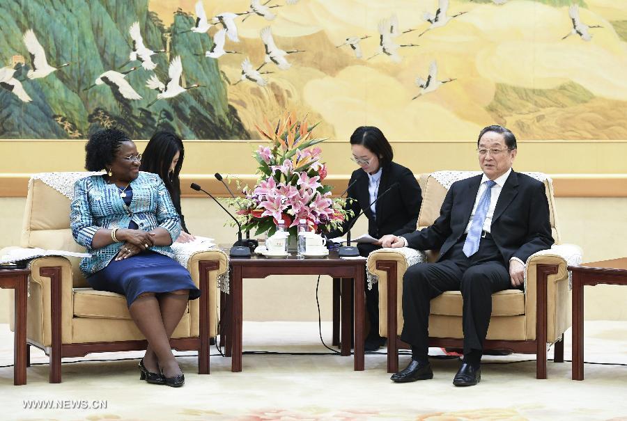 La Chine et le Mozambique s