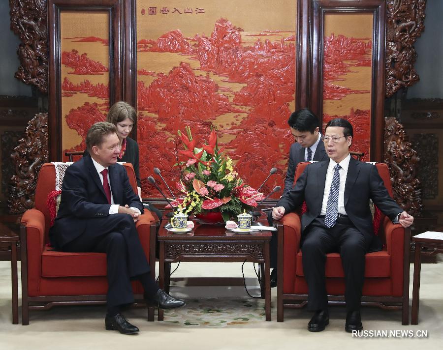 Китай призывает Россию расширить энергетическое сотрудничество -- вице-премьер Госсовета