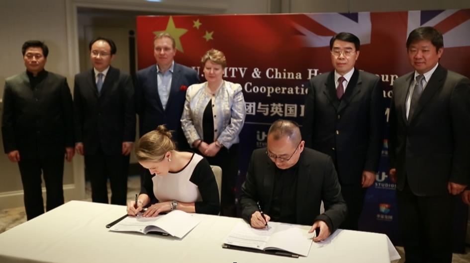 China Huace Film and TV Co., Ltd. announced deeper strategic cooperation with the UK's biggest commercial TV station ITV in London on February 13.