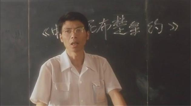 比如说这位历史老师,是长得像纪连海呢,还是长得像冯小刚呢(《阳光灿烂的日子》)