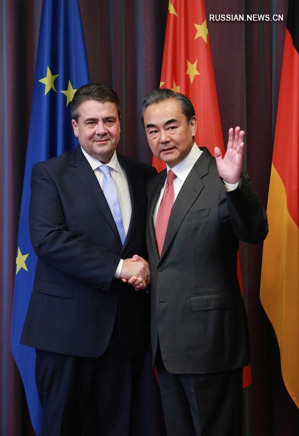 Ван И провел переговоры с вице-канцлером Германии, главой МИД З. Габриэлем
