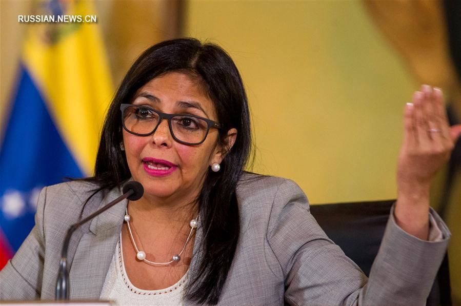 Венесуэла отключила вещание испаноязычного канала CNN на своей территории
