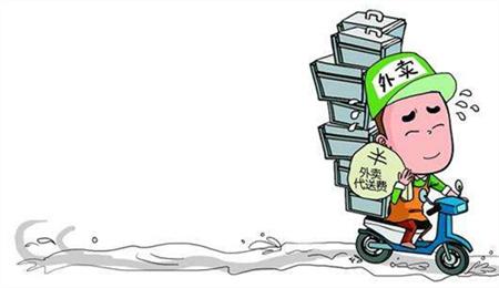 动漫 卡通 漫画 设计 矢量 矢量图 素材 头像 450_260