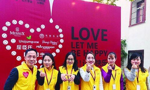 獻血活動上,中華城工作人員合影。