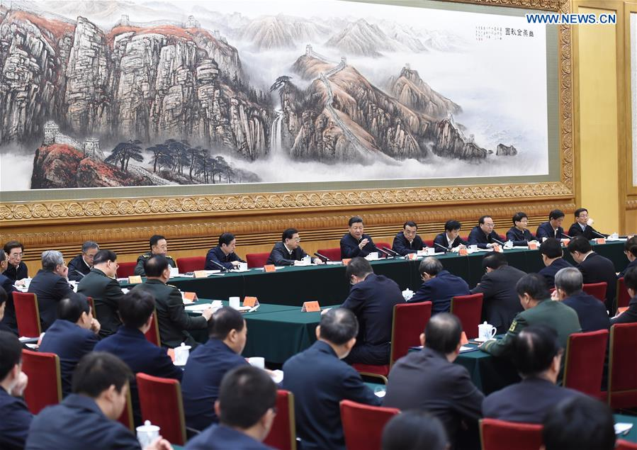 Chinese President Xi Jinping, who heads the National Security Commission (NSC), presides over a seminar on national security in Beijing, capital of China, Feb. 17, 2017. (Xinhua/Zhang Duo)