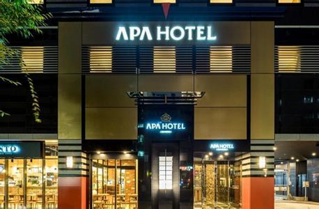 Журнал японской сети отелей АРА опубликовал антисемитскую статью