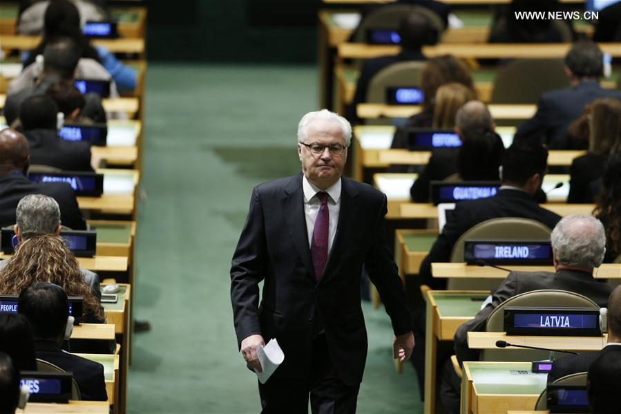 فيتالي تشوركين، مندوب روسيا الدائم لدى الأمم المتحدة