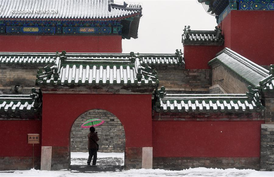Снегопад в Пекине прервал 43-дневный период без осадков