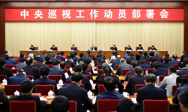 中共中央政治局常委、中央巡视工作领导小组组长王岐山22日出席十八届中央第十二轮巡视工作动员部署会议。
