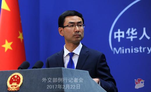 Китай сотрудничает с членами АСЕАН по Кодексу поведения сторон в Южно-Китайском море