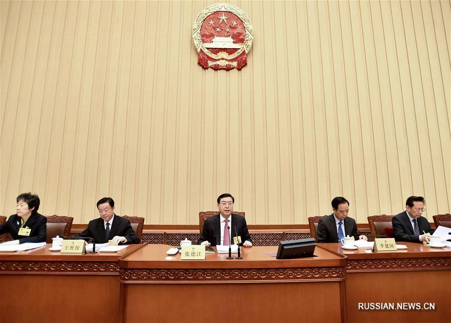 В Пекине открылась 26-я сессия ПК ВСНП 12-го созыва