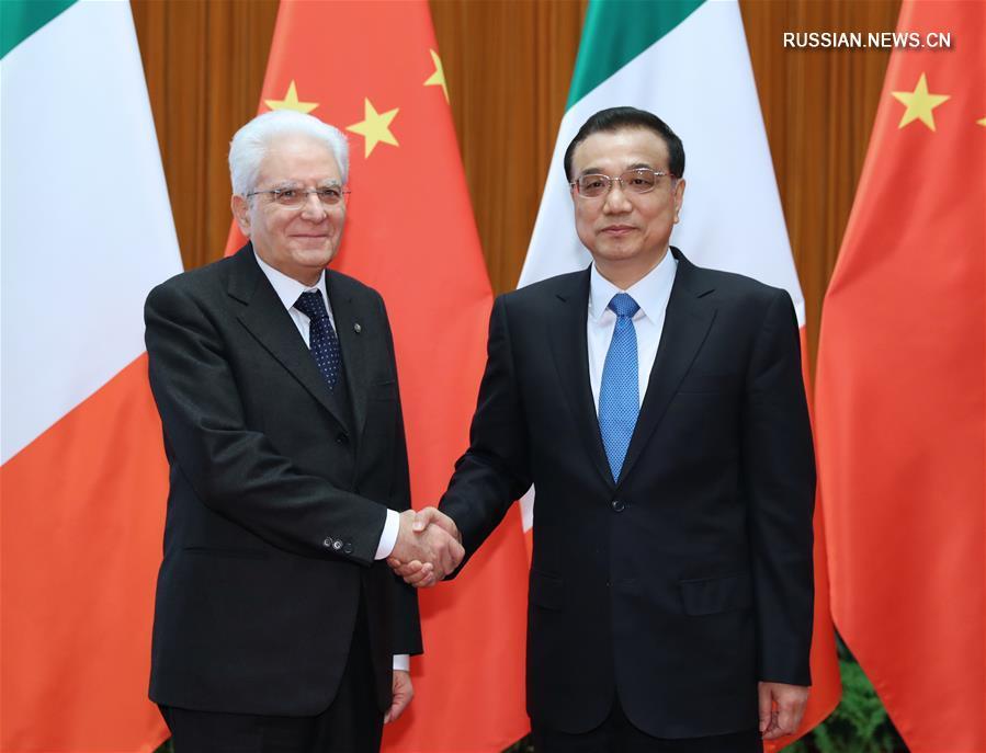 Ли Кэцян встретился с президентом Италии