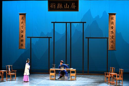 《不越雷池》在国家大剧院演出剧照 (2)