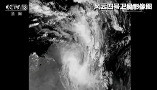 风云四号 卫星首批图像数据发布