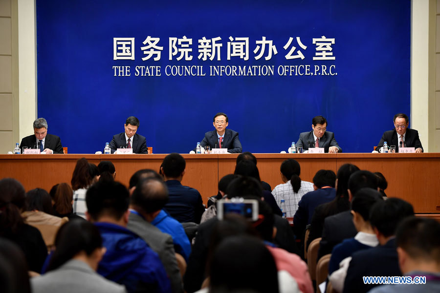 La Commission de contrôle boursier de Chine a approuvé les demandes d