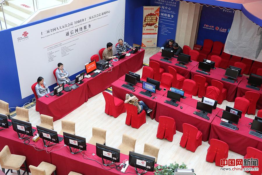 Ouverture du centre de presse pour les deux sessions 2017