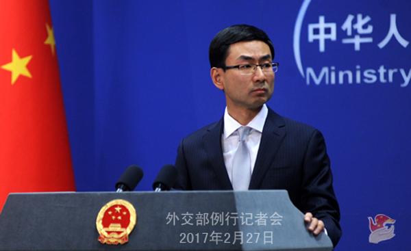 La Chine exprime sa ferme opposition au déploiement du THAAD en République de Corée
