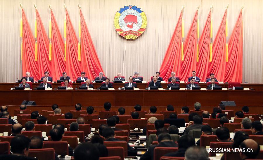 /Сессии ВСНП и ВК НПКСК/ 5-я сессия ВК НПКСК 12-го созыва откроется 3 марта 2017 года в Пекине